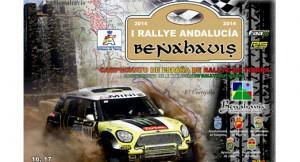 Rallye-de-Andalucia-Benahavis